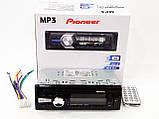 Автомагнитола Pioneer 6241 MP3/SD/USB/AUX/FM, фото 4