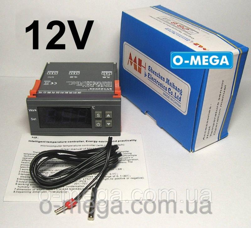 Терморегулятор для инкубатора 12В высокоточный MH1210A с порогом включения 1 градус