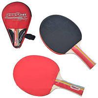 Ракетка для настольного тенниса MS 0049 в чехле