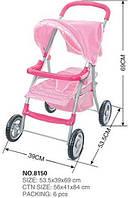 Прогулочная коляска для кукол FL 8150-1
