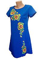 """Вишите жіноче плаття """"Соняшник"""", синє"""