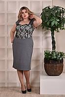 Строгое серое платье-сарафан больших размеров (рр 42-74)