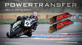 Цепь для мотоцикла JT