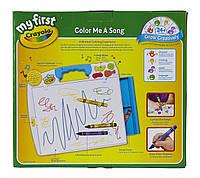 Набор для творчества Крайола Crayola My First Color Me a Song
