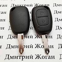 Авто ключ для OPEL (ОПЕЛЬ) Movano, Vivaro 2 кнопки, лезвие NE 73, с чипом id 46 частота 433 mhz