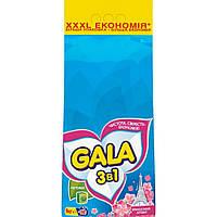 Стиральный порошок Gala 3 в 1 французский аромат, 9 кг