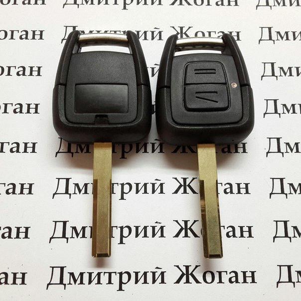 Автоключ для OPEL (Опель) 2- кнопки, 433 Mhz, лезвие HU43P