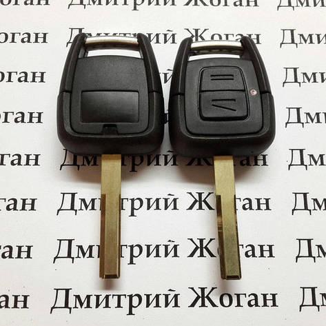 Автоключ для OPEL (Опель) 2- кнопки, 433 Mhz, лезвие HU43P, фото 2