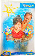 Надувные нарукавники для плавания 59650 Intex