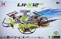 Гексакоптер X12wf, WiFI онлайн HD камерой, авто возвратом, headless mode