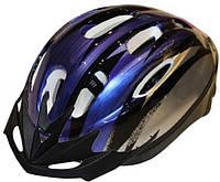 Велошлем шоссейный ZEL MV10-B (синий)