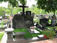 Элитный памятник Е-2, фото 1