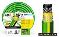 Шланг для полива cellfast Green ATS2 пятислойный армированный 1/2 дюйма (12,5 мм) 50 метров пр-во Польша