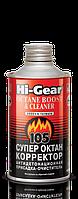 Супероктан-коректор (на 60л) Hi-Gear HG3306 325мл
