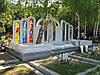 Элитный памятник Е-8