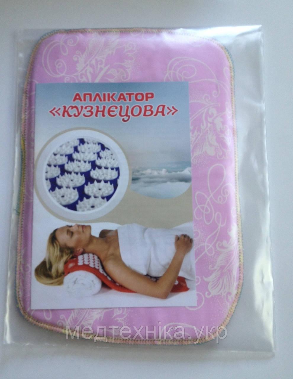 Игольчатый массажер-аппликатор Кузнецова № 59 П (на поролоне)
