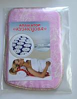 Игольчатый массажер-аппликатор Кузнецова № 59 П (на поролоне), фото 1