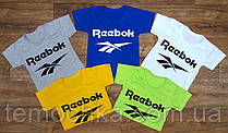 Супер яркие футболки Reebok.
