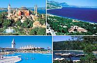 Отдых в Турции, Турция, Турция горящие путевки, отдых в Турции 2017