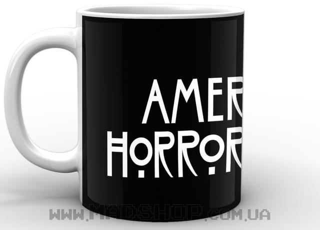 Кружки Американская История Ужасов American Horror Story