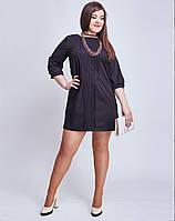 Элегантное платье Ерин черного цвета