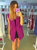 Жилет женский Фиолетовый