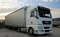 Перевозки автотранспортом в международном сообщении