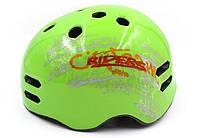 Шлем - котелок для экстремальных видов спорта MTV18-3 зеленый