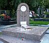 Элитный памятник Е-10