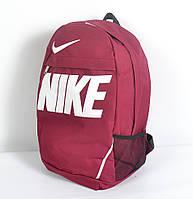 Молодіжний   міський   рюкзак Nike Українського  виробництва  (червоний)