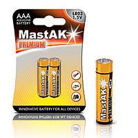Батарейка MastAK PREMIUM Alcaline AAA/LR03 (2шт)