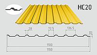 Профнастил кровельный НС-20 1150/1100 с полимерным покрытием 0,40мм