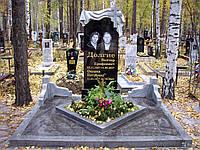 Элитный памятник Е-15