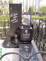 Элитный памятник Е-18, фото 1