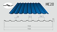 Профнастил кровельный НС-20 1150/1100  с полимерным покрытием 0,35мм