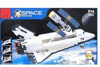 Конструктор BRICK 514 Космический корабль 593 детали