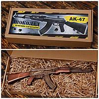 Шоколадный автомат АК-47. Серьезный подарок папе.