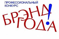 """""""БЕЛШИНА"""" - """"БРЭНД-ЛИДЕР"""""""
