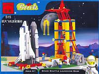 Конструктор BRICK 515 Космическая база 540 деталей, детский конструктор лего