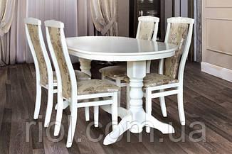Стол обеденный Говерла.  Белый / Слоновая кость