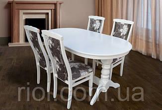 Стол обеденный раскладной Говерла (белый)