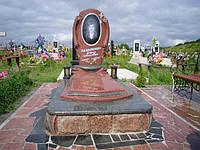 Элитный памятник Е-28