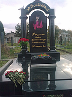 Элитный памятник Е-30