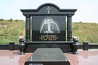 Элитный памятник Е-31