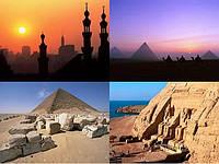 Египет, Туры в Египет из Днепропетровска, Горящие туры в Египет, путевки Египет.