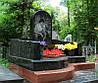 Элитный памятник Е-38
