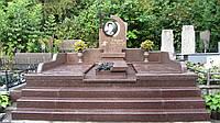 Елітний пам'ятник Е-41, фото 1