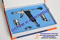 Аэрограф пистолетного типа 0,3 мм, MIOL арт.80-898