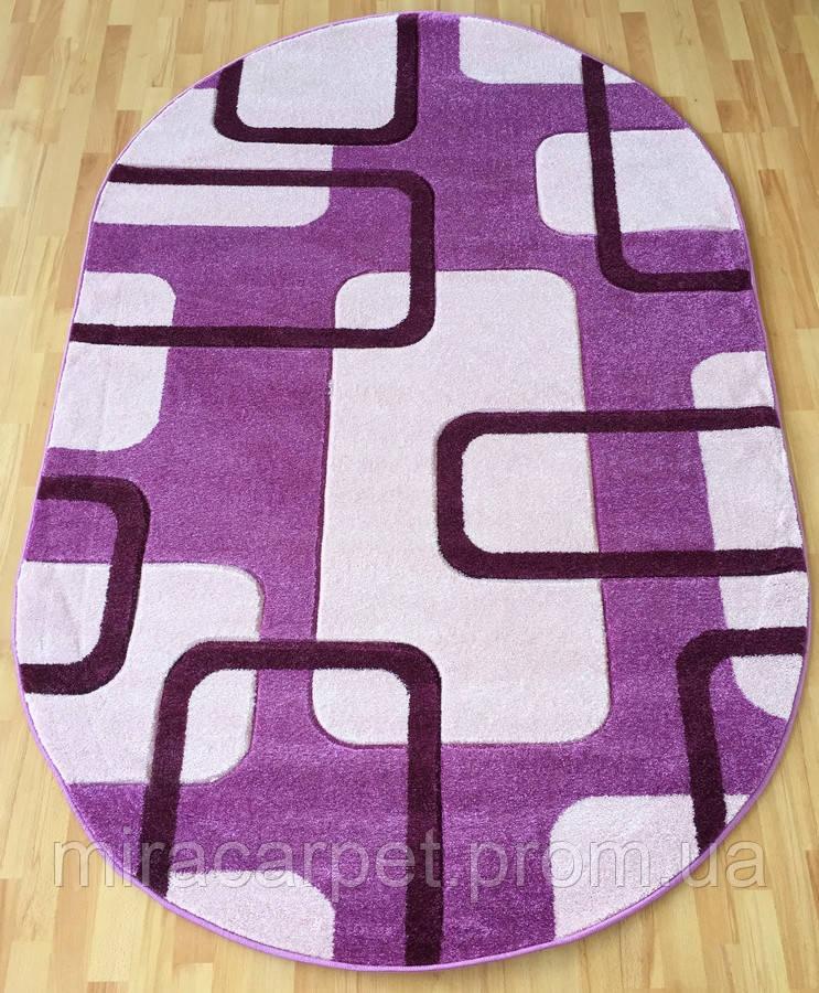 Овальные лиловые ковры Fruze