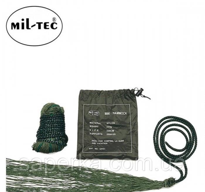 Гамак походный, туристический с чехлом олива. Mil-tec (Германия)